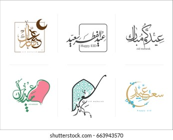 Wishing you very Happy Eid, traditional Muslim greeting reserved for use on the festivals of Eid,  written in Arabic calligraphy. Useful for greeting card and other material.