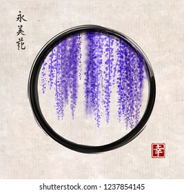 Wisteria hand drawn with ink in black enso zen circle on vintage background. Hieroglyphs - happiness, eternity, beauty, flower.  Traditional oriental ink painting sumi-e, u-sin, go-hua. Bunches of flo