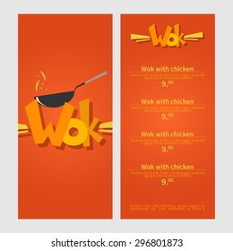 Wok menu. Template menu of  wok restaurant. Flat style illustration