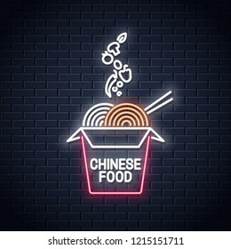 Wok noodles neon logo. Chinese take out box. Takeaway restaurant food badge neon sign on wall background