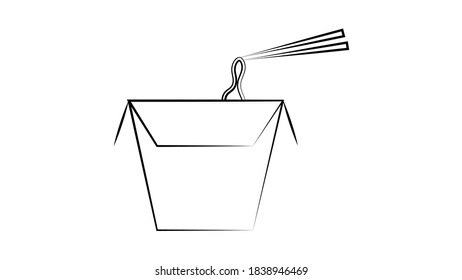 wok noodles on white background, vector illustration. appetizing noodles, a Japanese dish. delicious quick lunch, hearty snack. pasta with seafood and spices.