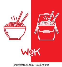 Wok noodles two graphic vector illustrations