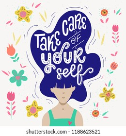 Woman with big hair and lettering Take Care Of Yourself. Flat style vector illustration with handwritten positive self-talk inspirational quote.