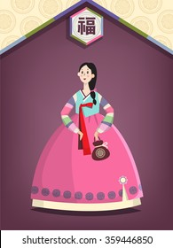"""Woman dressed in Korean traditional costume called Han-bok. Chinese letter meaning """"Good luck"""" included."""