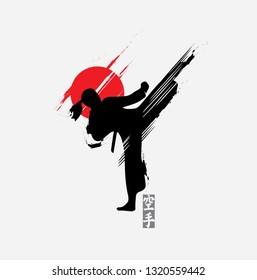 Woman in kick fighting technique pose silhouette vector illustration.Simple and modern logo for karate,judo and martial art icon in japanese style.