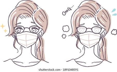 a woman whose glasses are fogging up with a face mask
