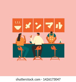 Women and men eat ramen noodle soup in Japanese restaurant illustration in vector. Cartoon characters have lunch in street asian cafe.