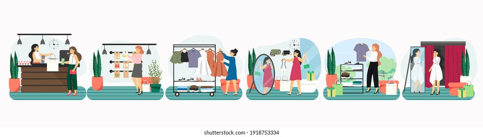 Women shopping and buying clothes in clothing shop or apparel boutique. Fashion dress concept vector illustration. Female customers trying dress in dressing room. Fashion store interior