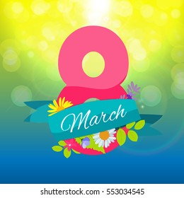 Women's Day Greeting Card 8 March Vector Illustration EPS10