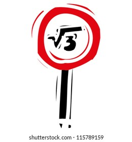 """woodcut engrave illustration of road sign """"speed limit square root of three"""""""
