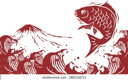 Woodcut style 2021 sea bream new year card vector illustration material