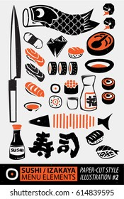 Woodcut style of Japanese culture and Japanese food elements 2