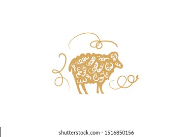 Wool lamb sheep icon. Flat wool lamb or sheep isolated.