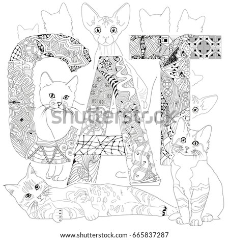Word Cat Silhouettes Cats Coloring Vector Stock Vector Royalty Free