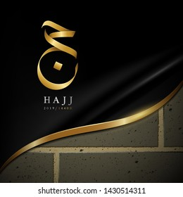 The word hajj in Arabic and the word hajj in English 2019 / 1440h. Placed on a black background with gold lines overlapping. The black background that looks like a kaaba cloth cover on house of Allah