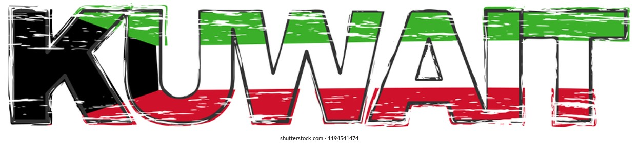 Word KUWAIT with national flag under it, distressed grunge look.