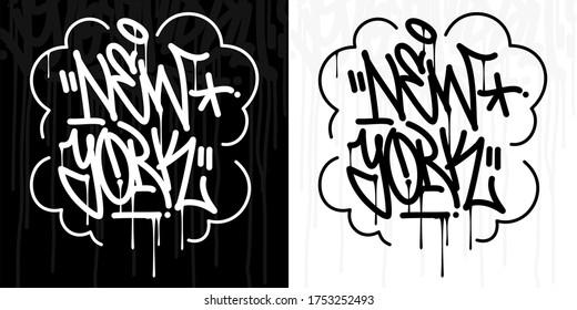 Word New York Abstract Hip Hop Hand Written Graffiti Style Vector Illustration