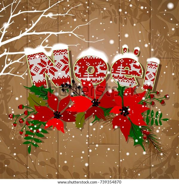 Noel Christmas.Word Noel Christmas Knitted Font Inscription Stock Vector