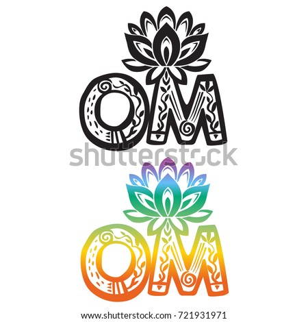 Word Om Lotus Flower Silhouette Stock Vector Royalty Free