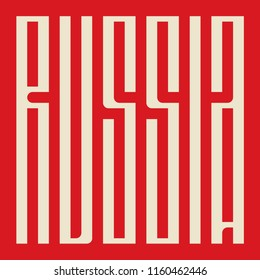 word Russia  in old slavic calligraphy style