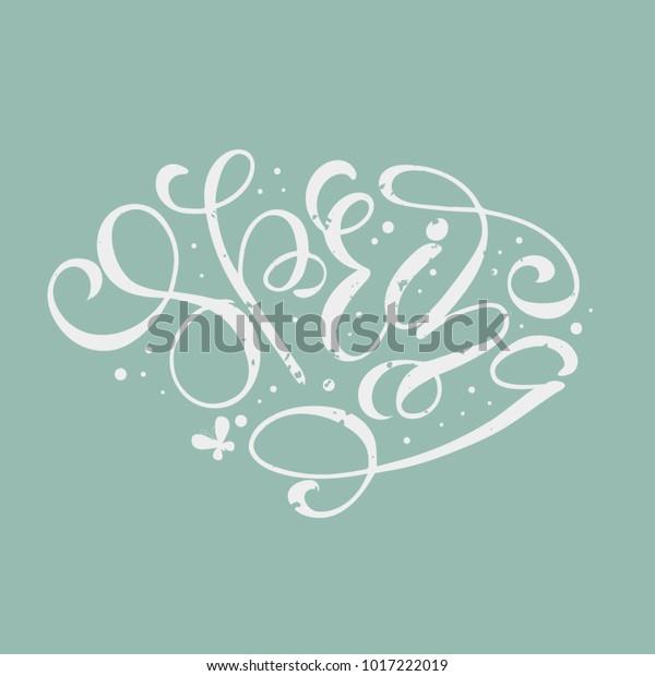 Word Spring Printed White Elegant Font Stock Vector Royalty