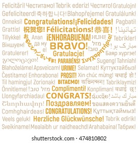 """The words """"Congratulations!"""" in different languages of the world in the form of a victorious cup"""