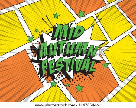 Words Mid Autumn Festival Retro Comic Stock Vector (Royalty