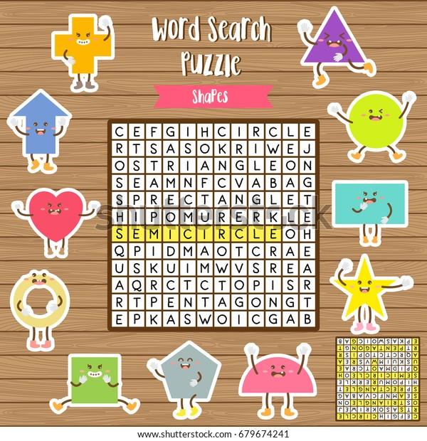 Kelimeler A4 Renkli Yazdirilabilir Surumunde Okul Stok Vektor