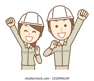 Work clothes, men and women, cheering