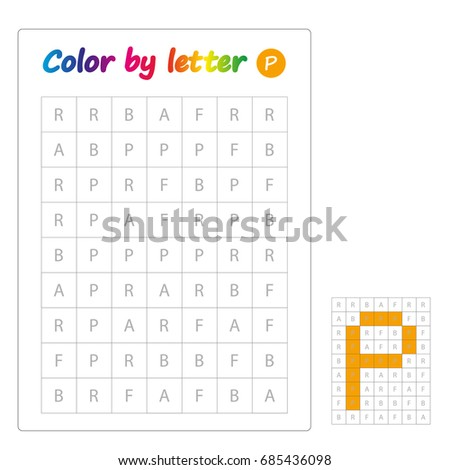 Color By Letters Learning Alphabet Worksheet For Preschool Children
