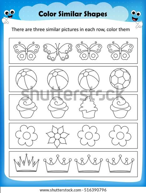 Worksheet Color Similar Shapes Kids Worksheet Stock Vector (Royalty Free)  516390796