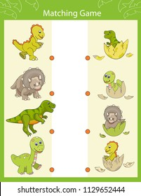 Worksheet with matching game. Find the correct image cute cartoon dinosaurs. Children funny riddle entertainment. Activity page with game for baby. Birthday decor. Vector illustration.