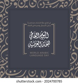 World Arabic Language day. 18th of December, (Translate - Arabic Language day). The design does not contain words 2