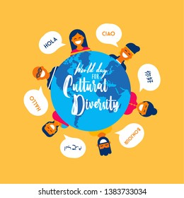 World Day for Cultural Diversity card illustration of diverse ethnic people and earth globe map. International social peace concept.
