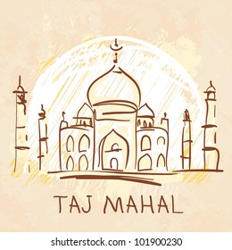 World famous landmark series: Taj Mahal, Agra, India