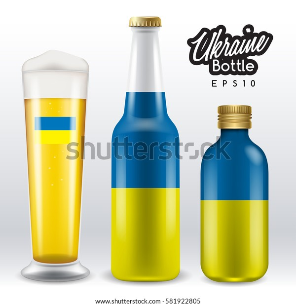 World flag wrapping on beer bottle : Ukraine : Vector Illustration