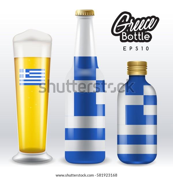World flag wrapping on beer bottle :  Greece : Vector Illustration