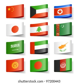 World flags. Asia. Vector.