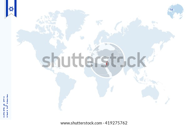 World Map Magnifying On Israel Blue Stock Vector (Royalty ...