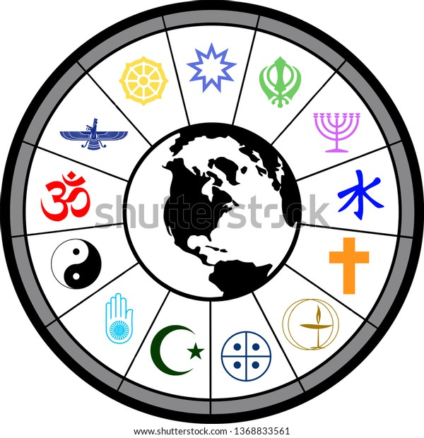 Medicine Wheel Native Americans In The United States Clip Art - Blackfoot  Confederacy - American Transparent PNG