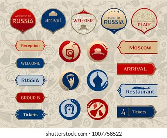 World of Russia, set of icons, buttons, frames, arrows with traditional and modern russian elements, vector templates