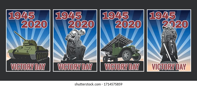 World War 2 Victory Day Poster Set, Retro Soviet Propaganda Placard Style, Tank, Multiple Rocket Launcher Truck, Red Army Soldiers