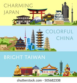 Worldwide travel flyers with famous architectural landmarks. Travel to Japan. Discover China. Bright Taiwan. Time to travel idea. Historical landmarks and buildings. Travel landmarks concept