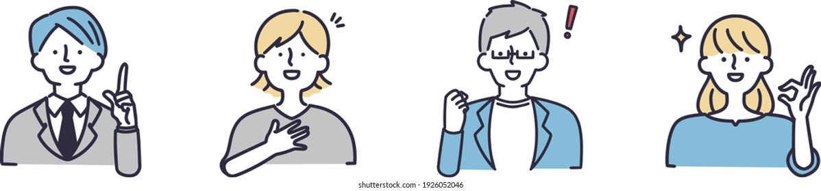 Worried negative men and women illustration set