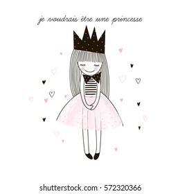 I would like to be a princess, doodle nursery illustration