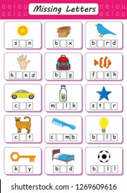 write the missing short vowel, printable worksheet for kids, Fill in the missing vowels