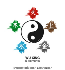 Wu xing 5 Elements Set. Vector color isolated japanese nature symbols. Chinese calligraphy Feng Shui hieroglyph. China zodiac sign, astrology icon. Traditional graphic harmony energy mandala