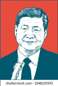 Xi Jinping a Chinese politician. Vector Portrait Drawing Illustration. March 17, 2018