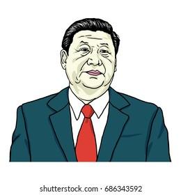Xi Jinping Portrait Vector. Portrait Illustration Drawing. July 30, 2017