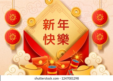 Xin Nian Kuai le or happy new year card design for 2019 chinese holiday. Paper cut with red envelope for luck and golden money for wealth wish. Spring festival or CNY greeting, asia celebration